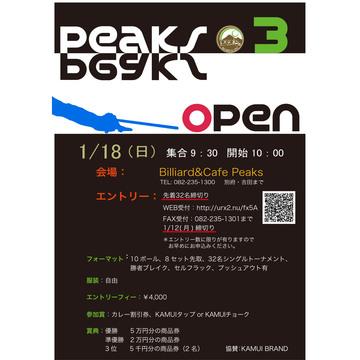peaks open03-01.jpg
